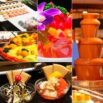 【食事】パフェバイキングや新鮮フルーツ!チョコフォンデュにケーキなど、充実のデザート