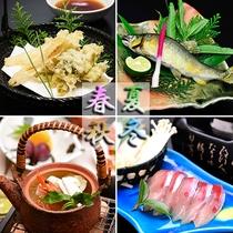 【食事】山菜・鮎・松茸・鰤など、四季折々の旬のお料理
