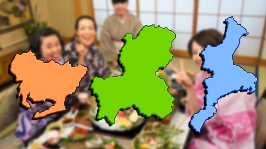 【その他】県民限定 東海三県 部屋食プラン