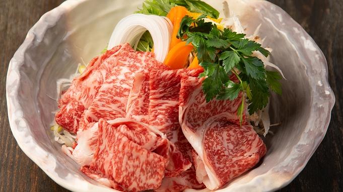 ≪豪華Plan×お肉料理派≫ 曾我の懐石料理+和牛しゃぶしゃぶ付プラン