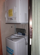 洗濯機 館内に3台あります
