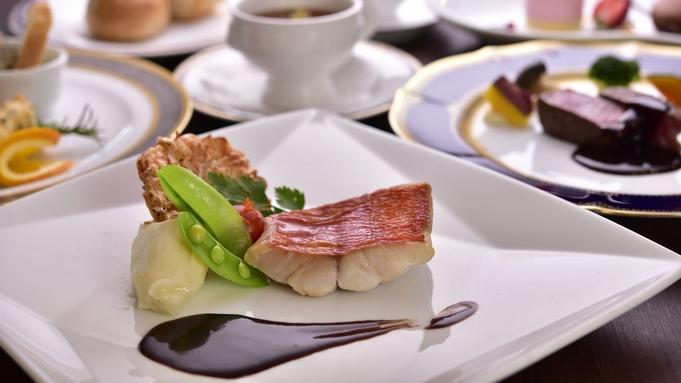 【地元ならでは】下田名産の金目鯛を「創作フレンチ」で愉しむ(夕朝食付き)10/1から