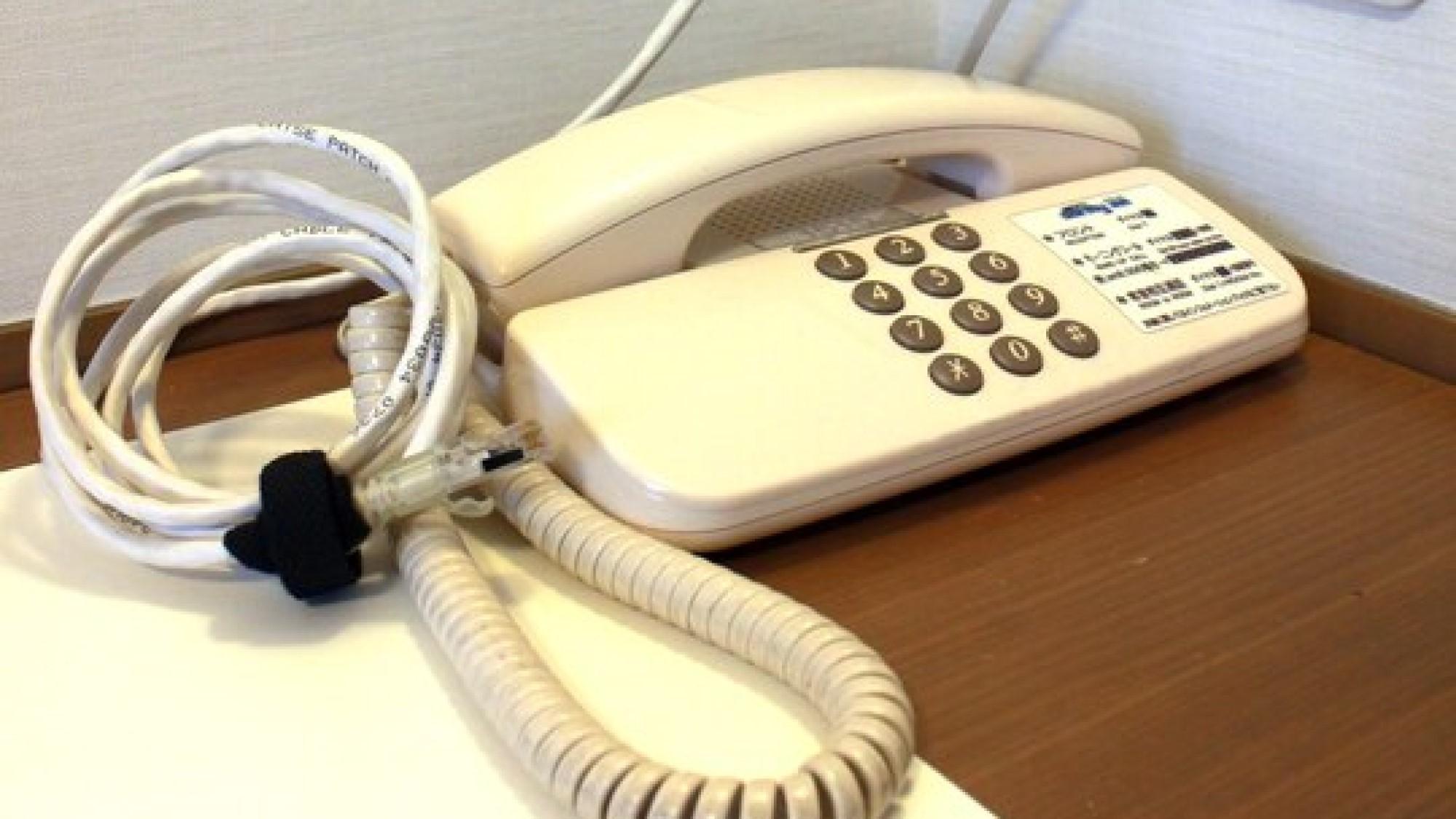 【客室】内線電話、LANケーブル全室完備。