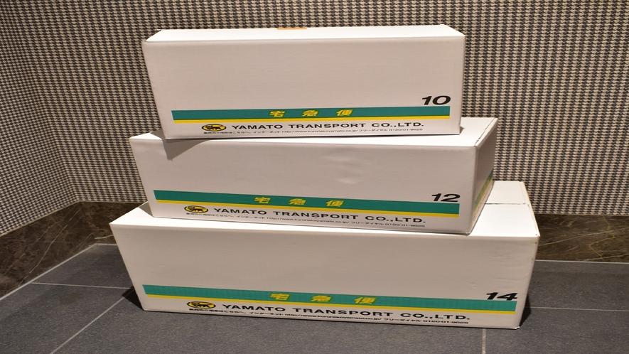 荷物を送りたい時、フロントで箱の販売、宅急便サービスを行っております。
