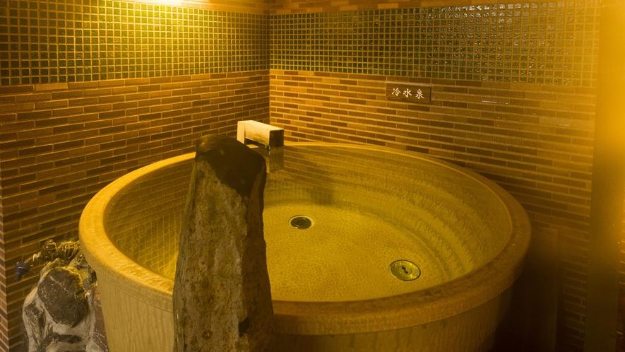 【女性】水風呂(水温:16~17℃)