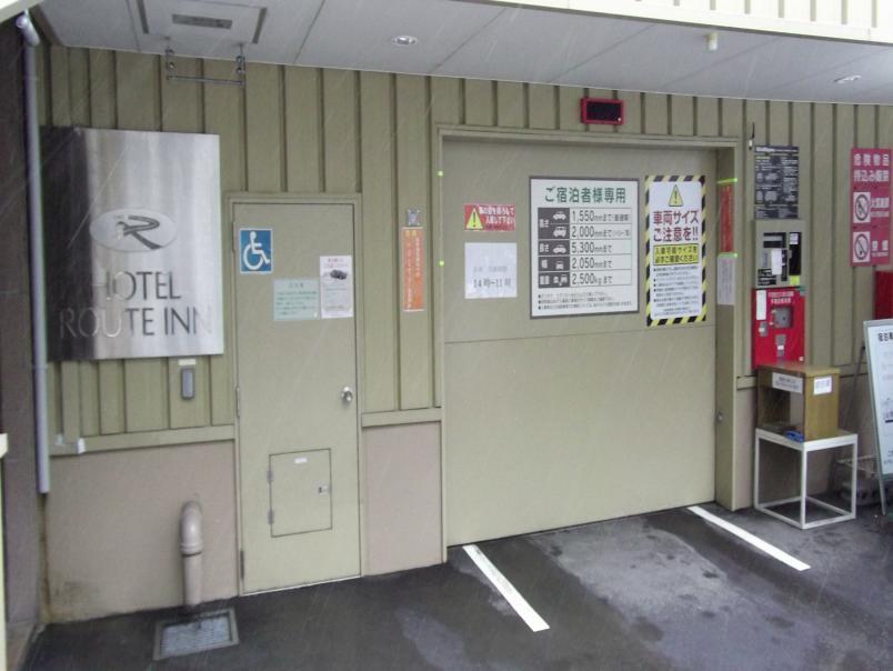 ◆立体駐車場◆札幌駅すぐの立地でも駐車場ございます(1泊1000円;14時〜翌11時までご利用可能)