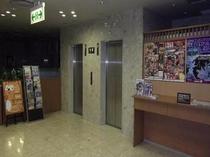 ◆別館エレベータホール◆本館と別館は1階でつながっております