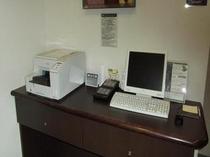 ◆インターネットコーナー◆観光情報や天候情報をオンタイムで確認。印刷もできます。