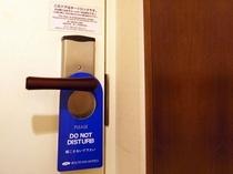 ドアプレート◆「起こさないで下さい」「清掃して下さい」 ご希望に応じてドアノブにかけてご利用下さい。