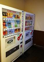 自動販売機◆本館に1カ所、別館に1カ所ずつ、それぞれ1階にございます。