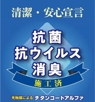 【禁煙シモンズダブルベッド】全室光触媒コーティング完了!