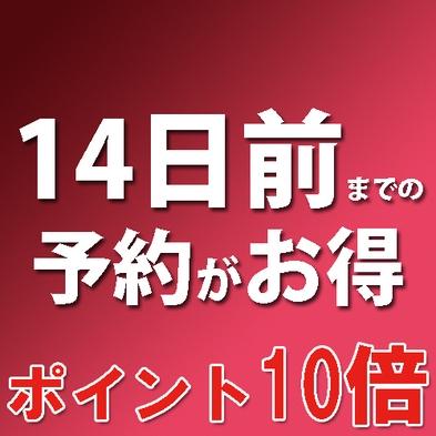 さき楽14【平日・日曜ポイント10倍】大塚牛のステーキ&ハーフバイキング【二食付】楽天限定