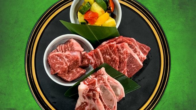 【50歳以上限定★20%OFF】9980円〜肉食シニアにお勧め●牛肉三種の溶岩焼き&副菜バイキング