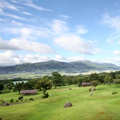 【素泊まり】阿蘇山を一望できるお部屋と温泉を満喫!