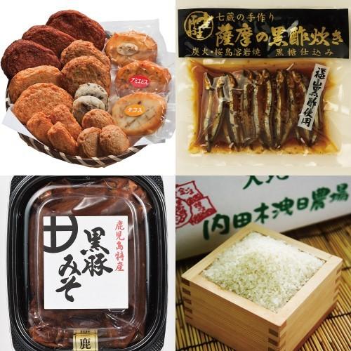 【朝食】自社産食材はお土産購入、地方発送出来ます♪