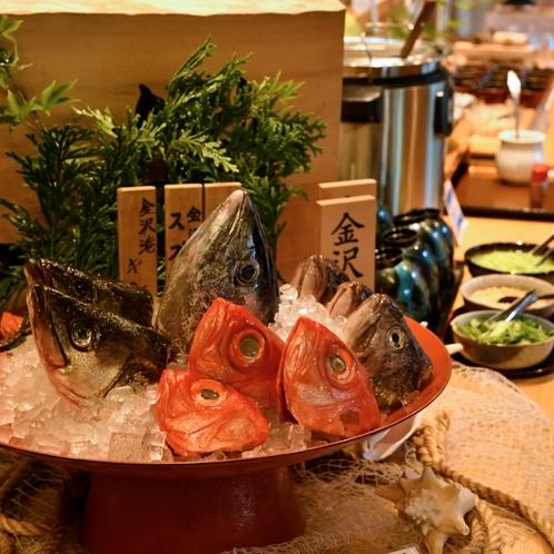 【レストラン】獲れぴち!新鮮地魚のお刺身
