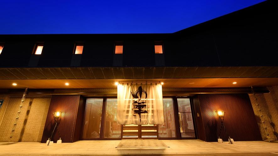 ◆正面玄関(夜景)