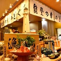 【レストラン】オープンキッチン