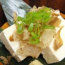 ◆【朝食】地元お豆腐屋さんのお豆腐♪店主こだわりの味をご堪能下さい♪
