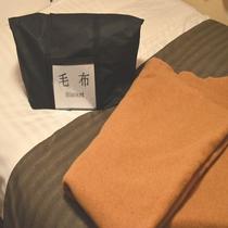 ◆【客室設備】『毛布』寒季はお部屋に設置しております。