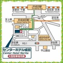 【アクセスマップ】京成成田駅東口より徒歩2分!