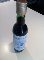ミニボトルワイン(赤)