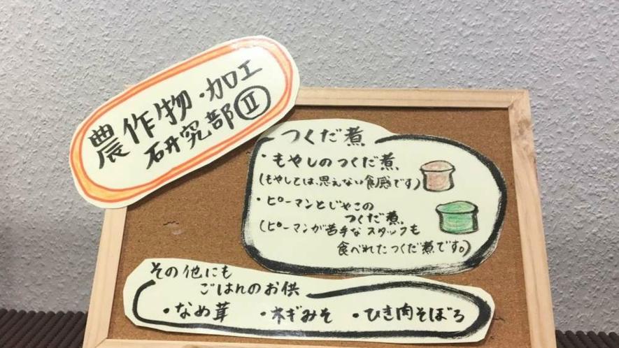 【朝食】ごはんのお供に☆参考にしてお召し上がりください!