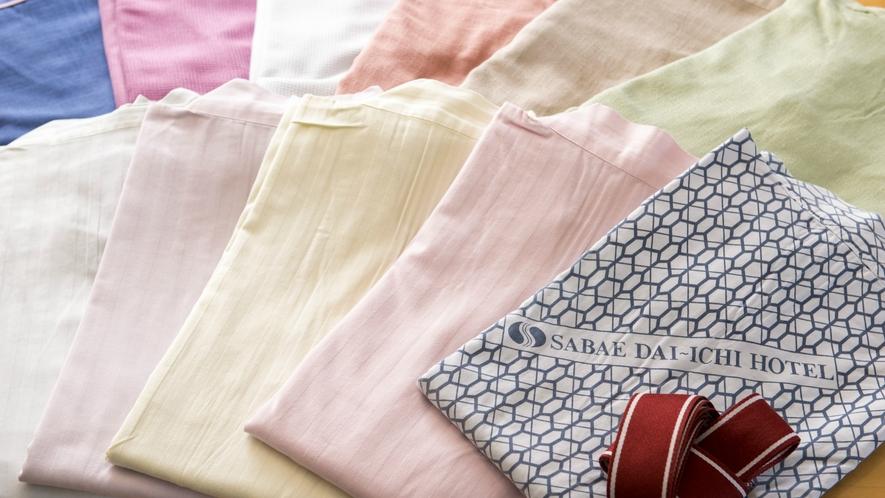 【部屋着】お好きな色の浴衣をお選び頂けます。生地やカラーなどお好みでおくつろぎくださいませ。