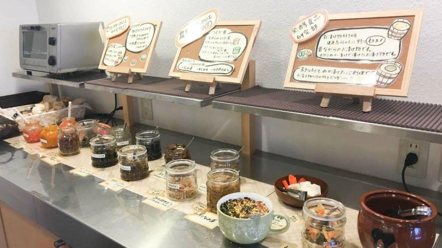 【朝食】自家製ジャムやお漬物など、ご自由にお召し上がりください!