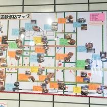 【館内】フロント横に手作りの周辺MAPがあります。ご参考にしてください!!