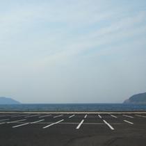 *無料駐車場