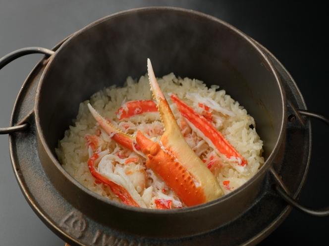 季節の炊き込みご飯 ズワイ蟹めし