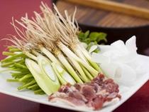 「冬」 ~仙台牛テールスープで食べる セリ鍋~