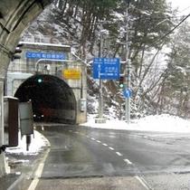 ◇前川渡交差点・岐阜方面からは右折禁止