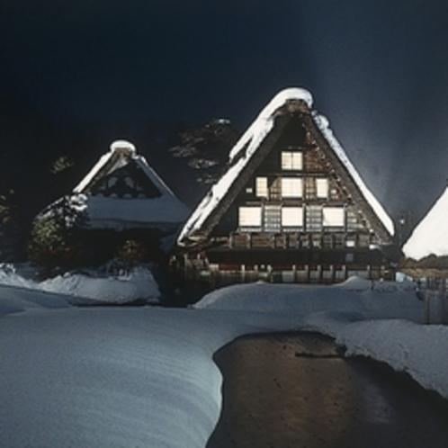 ◇冬の白川郷・夜間ライトアップ