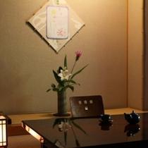 ■新館お部屋イメージ