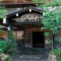 ◇夏の泡の湯玄関