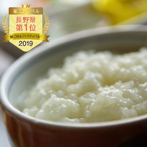 ■朝ごはんフェスティバル2019長野県第1位に選ばれました!