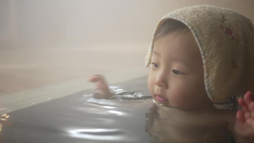 ・【内湯】小さなお子様でも安心