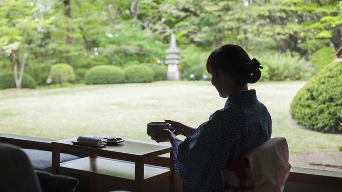 【オンラインカード決済限定!特別料金】季節の会席料理プラン