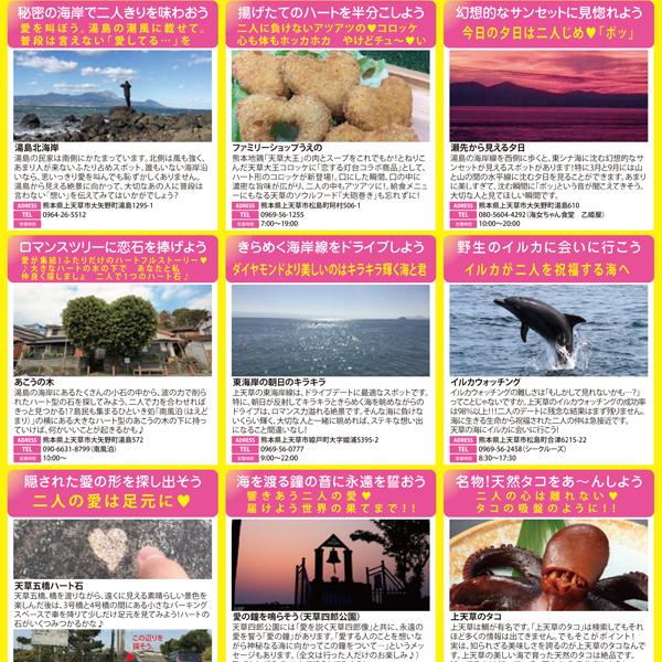 湯島 恋する灯台の周辺情報