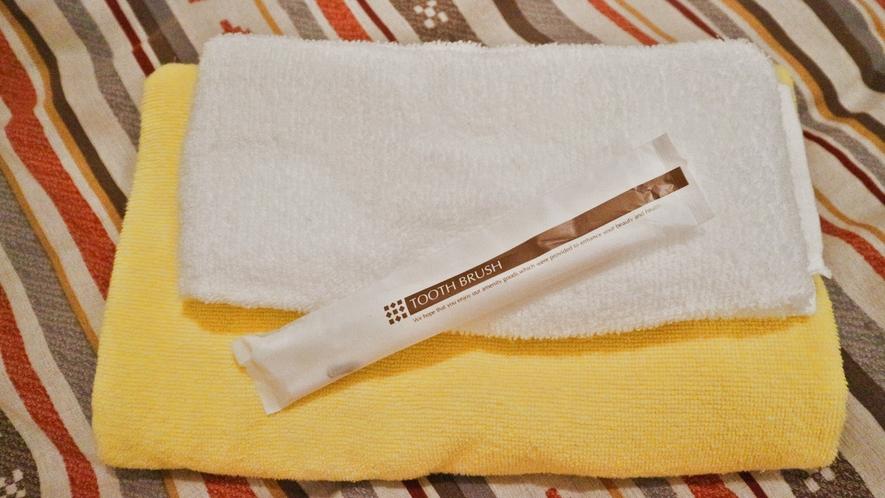 *客室一例/アメニティ(フェイスタオル、バスタオル、歯ブラシ)