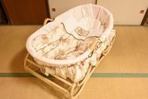 赤ちゃん連れのお客様には、揺り籠の貸し出しをしております。必要なお客様はお気軽にお申し付けください。