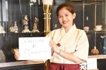 日本語に不安がある方もご安心ください。英語の話せるスタッフがおりますので、お気軽にお声掛けください。
