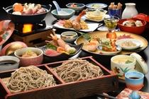 そば粉、そばの実、そば米などを使った珍しい創作料理が食べられる、そば会席プランもご用意しております。
