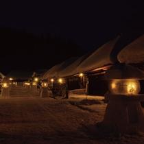 【周辺観光】大内宿「雪まつり」