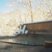 【源泉かけ流し】冬の露天風呂