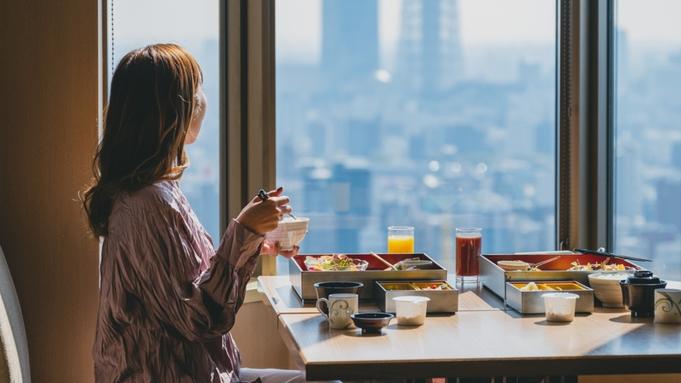 【インルームオリジナル】カラフルやわカツバーガープレート<ドリンク付き>1泊2食