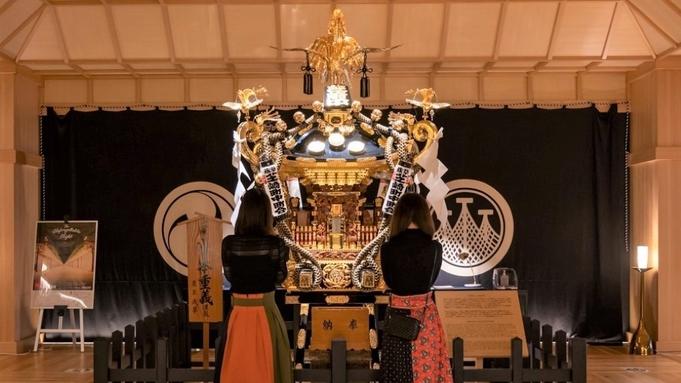 【秋冬旅セール】ファミリー・グループ向け☆朝食付プラン