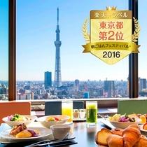 朝食イメージ朝ごはんフェスティバル2016入